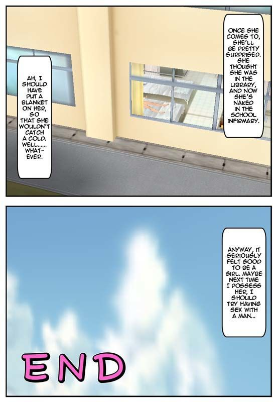 Jibun Shiten Hyoui - First-person Possession - part 2