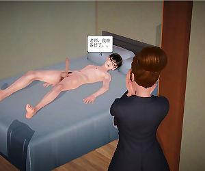 3d Mutter