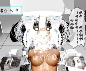 【PIXIV】 DDK00 弥生 第十章..