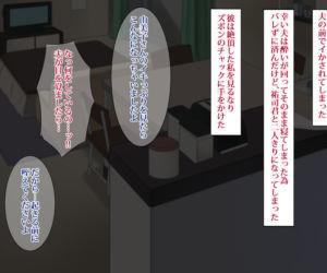Buka no Tsuma ~Netotte Ninshin-..
