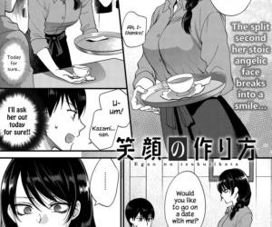 Egao no Tsukurikata - How to Make..