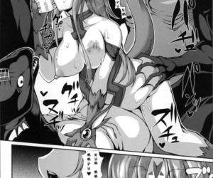 Aiyoku Gensou no Kai -Cthulhu..
