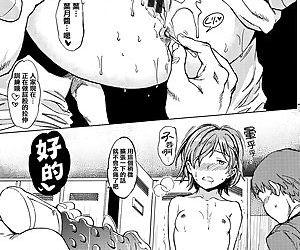Yoru no Koibito - You are mine..