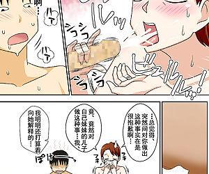 InCha no Oi ga Yaritai Oba-san. -..
