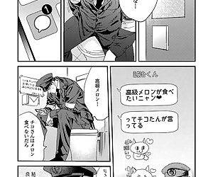 Ore no Omawari-san 2 4 - part 2