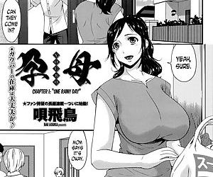 Youbo - Impregnated Mother Ch. 1-13