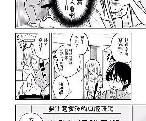 笠間三四郎..