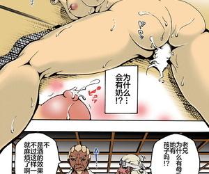 win win ADULT Naruto Chinese..