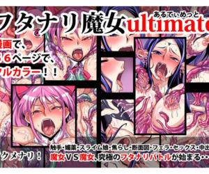 Futanari Majo Ultimate - Futanari Witch Ultimate