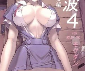 Ayanami 4 Boku no Kanojohen