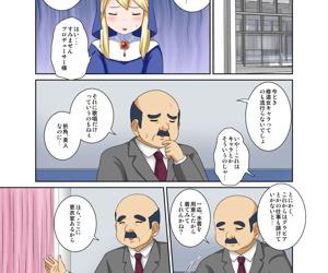 Ochita Sister Idol - part 2611