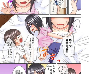 Mogu Jugyouchuu ni Nakaiki Seikaihatsu! Ecchi na Omocha de Ika sete mita. Kanzenban - part 3