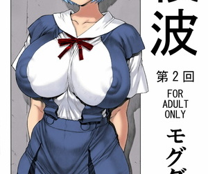 C76 Nakayohi Mogudan Mogudan Ayanami Dai 2 Kai Neon Genesis Evangelion Spanish BibliotecaHentai Colorized
