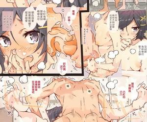 Chou Comic Treasure 2020 RPG COMPANY 2 Toumi Haruka HOME Ko tte Dou? -Komachi- Yahari Ore no Seishun Love Come wa..
