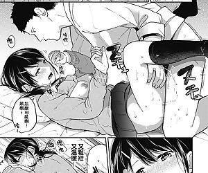 1LDK+JK Ikinari Doukyo? Micchaku!? Hatsu Ecchi!!? Ch. 1-5 - part 7