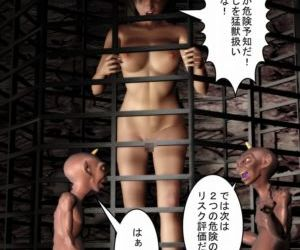 Art and Comics Collection Part-5 - part 11