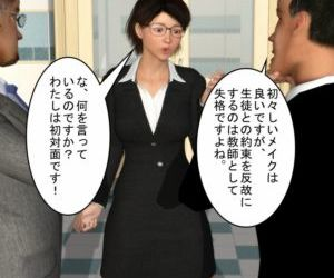 Art and Comics Collection Part-5 - part 18