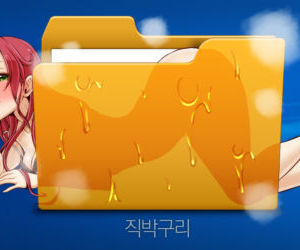 Secret Folder Ch.1-16