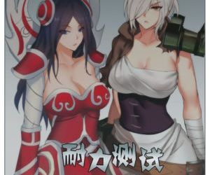 Endurance Test Irelia & Riven