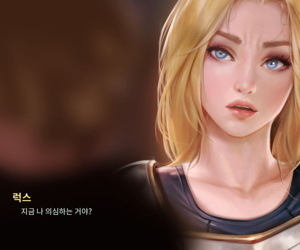 League NTR- Lux the lady of..