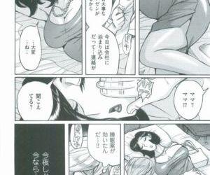 Nympho Maman Boshi Soukan - Mama no Shikyuu wa Boku no Mono - part 12