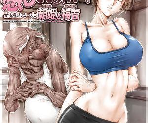 Konna Ojii-chan ni Kanjisaserarete....