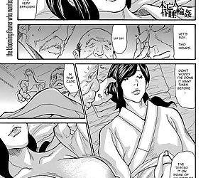 Miboujin Konsui Rinkan - The Widow Coma Gangrape chapter 1-2