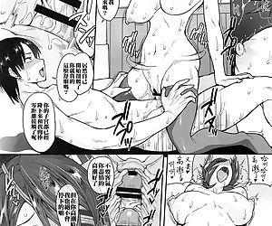Tenryuu-san wa Sunao ni Narenai - part 2