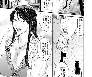 Dassai Nikuyokugurui ni Ochite - part 9