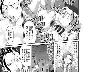 Dassai Nikuyokugurui ni Ochite - part 6