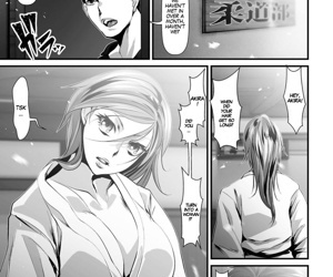 Shinyuu Ga Nyotaika Shichimatta - My Dear Friend Has Turned Into A Woman