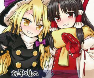 Otoshigoro no Reimu-san to Marisa-san
