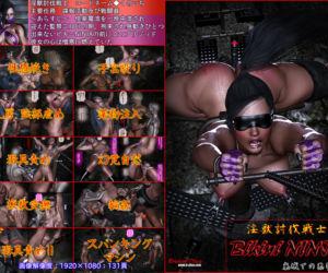 Beastslayer Bikini NINJA - Nightmare in the Abandoned Castle