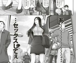 COMIC Shitsurakuten 2017-12 - part 2