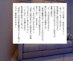 Artist - ひさのん - part 2