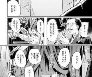 :Fumetto: kairakuten bestia 2017-12 - parte 2
