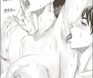 Miho Rei - part 30