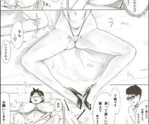 Miho Rei - part 29