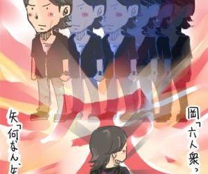 Miho Rei - part 23