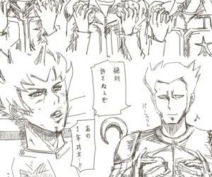 Miho Rei - part 13
