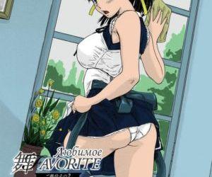 Mai Favorite Ch.2- Kisaragi Gunma