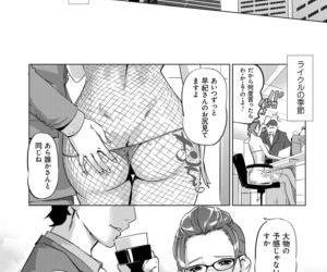 Mesuryoku - part 6