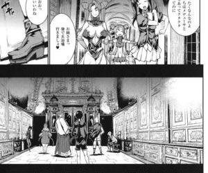 Raikou Shinki Igis Magia -PANDRA..