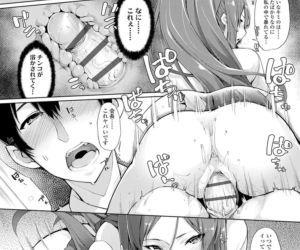 Koakuma Kanojo no Sex Jijou. -..