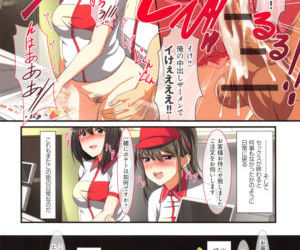 Yokujou Compilation ~ Ima han..