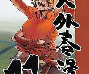Jingai Shunman 11