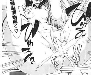 Ibitsu na Kanojo wa Nenjuu Heat!!..