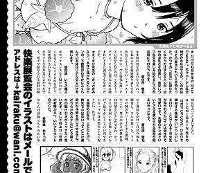 COMIC Kairakuten 2018-09 - part 22
