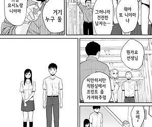 Kamimachi JK no Isuwari Gohoushi..