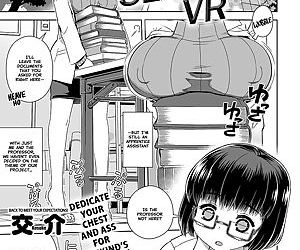 Sexual VR
